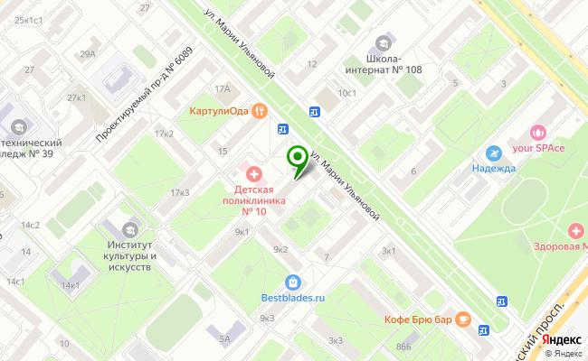 Сбербанк Москва ул. Марии Ульяновой 11 карта