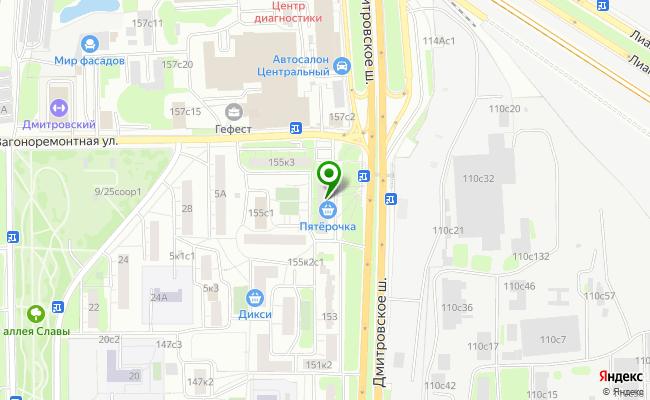 Сбербанк Москва шоссе Дмитровское 155, корп.1 карта