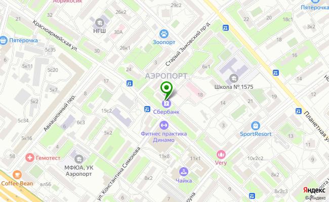 Сбербанк Москва ул. Красноармейская 20 карта