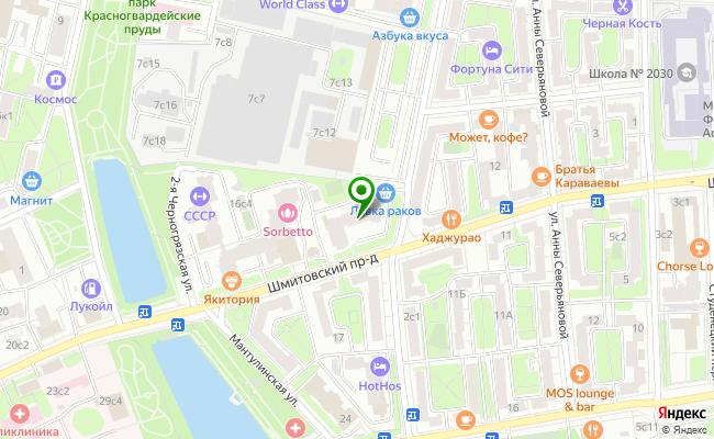 Сбербанк Москва проезд Шмитовский 16, стр.1 карта