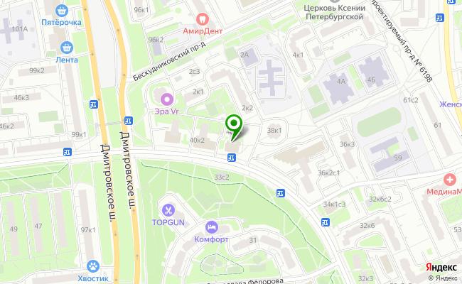 Сбербанк Москва бульвар Бескудниковский 40, корп.3 карта