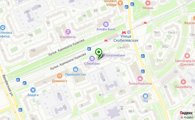 Сбербанк Москва бульвар Адмирала Ушакова 5 карта