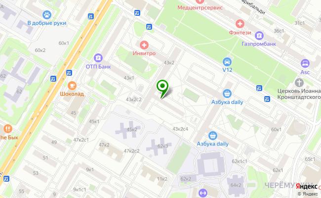 Сбербанк Москва ул. Профсоюзная 43, корп.2 карта
