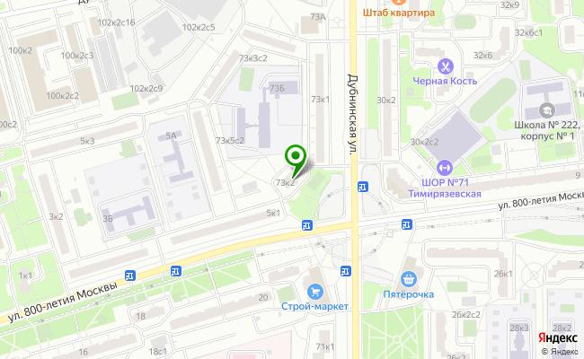 Сбербанк Москва ул. Дубнинская 73, корп.2 карта