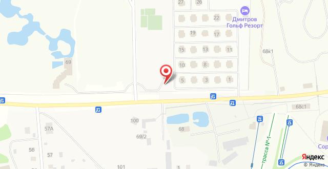 Курортный отель Dmitrov Golf Resort на карте