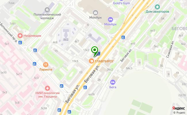 Сбербанк Москва ул. Беговая 17, стр.1 карта