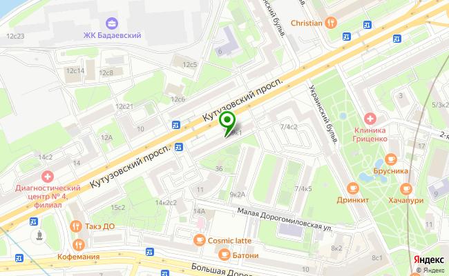Сбербанк Москва проспект Кутузовский 9, корп.1 карта
