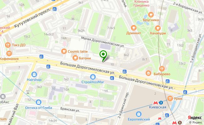 Сбербанк Москва ул. Б.Дорогомиловская 10 карта