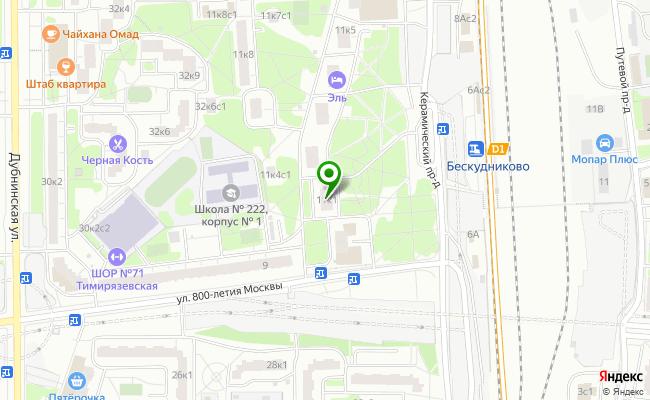 Сбербанк Москва ул. 800 летия Москвы 11, корп.1 карта