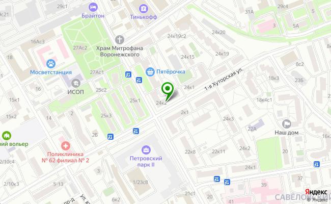 Сбербанк Москва проезд Петровско-Разумовский 24, корп.2 карта