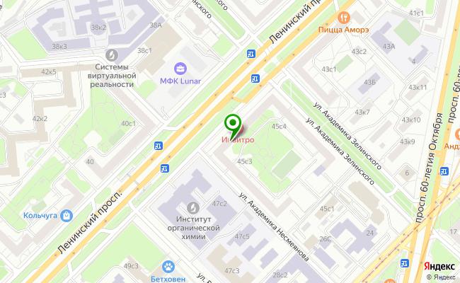 Сбербанк Москва проспект Ленинский 45 карта