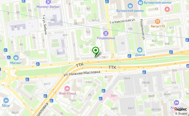 Сбербанк Москва ул. Нижняя Масловка 14 карта