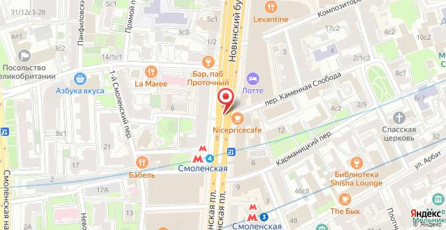 Апартаменты Премиум Старый Арбат на карте