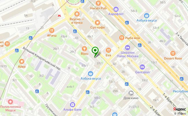 Сбербанк Москва ул. 2-ая Брестская 37, стр.1 карта