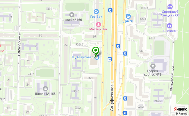 Сбербанк Москва шоссе Алтуфьевское 95 карта