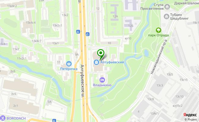 Сбербанк Москва шоссе Алтуфьевское 8 карта