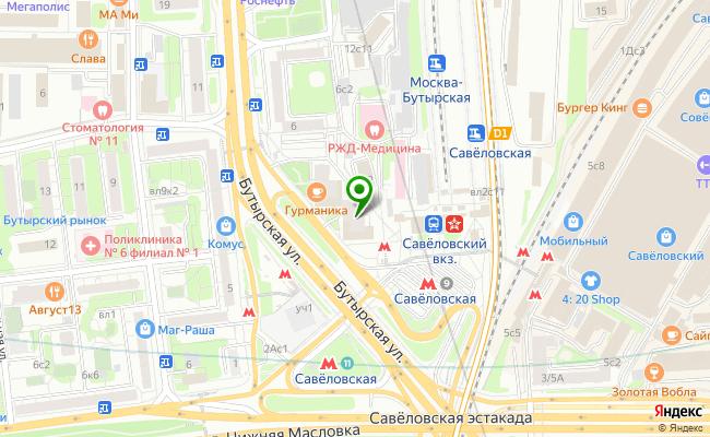 Сбербанк Москва ул. Бутырская 2/18 карта