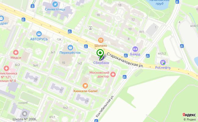 Сбербанк Москва ул. Старокачаловская 1, корп.1 карта