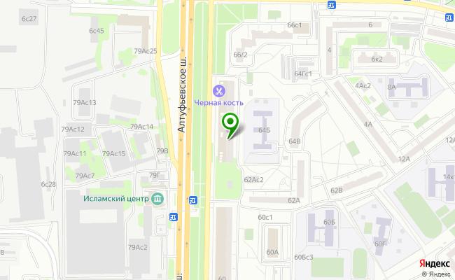 Сбербанк Москва шоссе Алтуфьевское 64 карта
