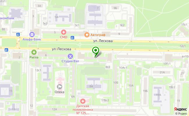 Сбербанк Москва ул. Лескова 8 карта