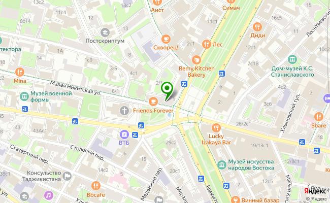 Сбербанк Москва ул. Никитская  М. 2/1, стр.1 карта