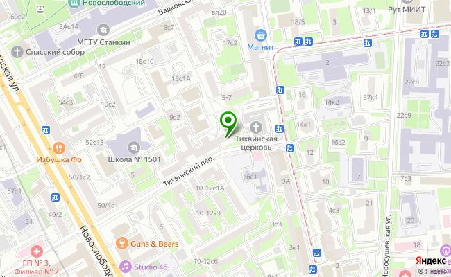 Сбербанк Москва переулок Тихвинский 13 карта