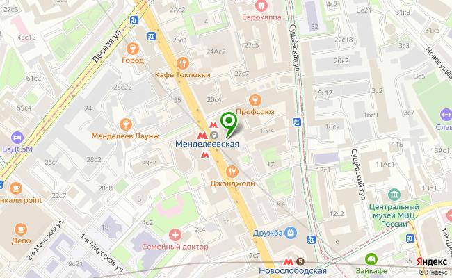 Сбербанк Москва ул. Новослободская 16 карта
