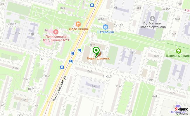 Сбербанк Москва ул. Чертановская 9, стр.3 карта