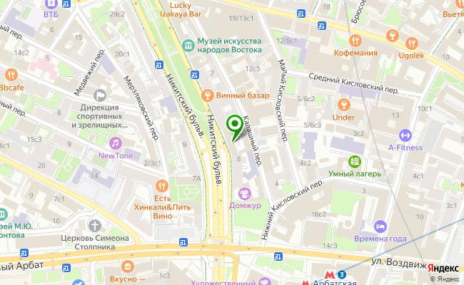 Сбербанк Москва бульвар Никитский 10 карта