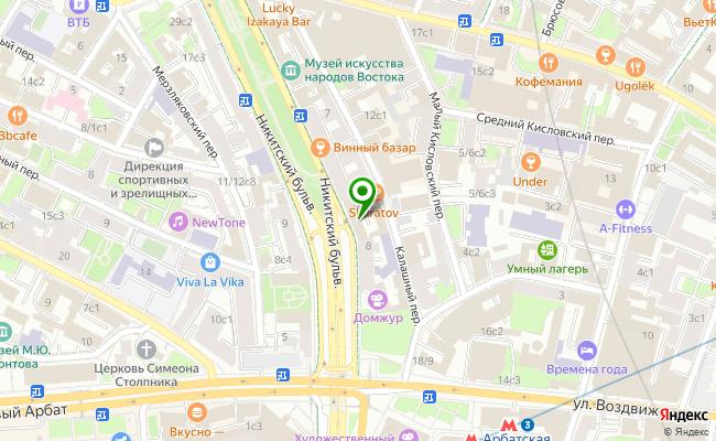 Сбербанк Москва бульвар Никитский бульвар 10 карта
