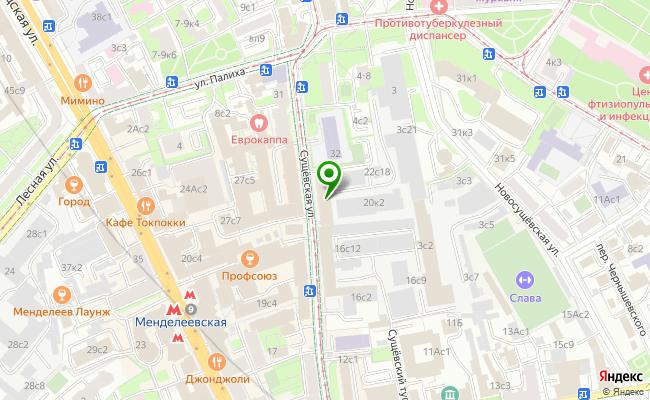 Сбербанк Москва ул. Сущевская 20 карта