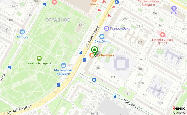 Сбербанк Москва ул. Хачатуряна 16 карта