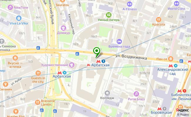Сбербанк Москва ул. Воздвиженка 9, стр.2 карта