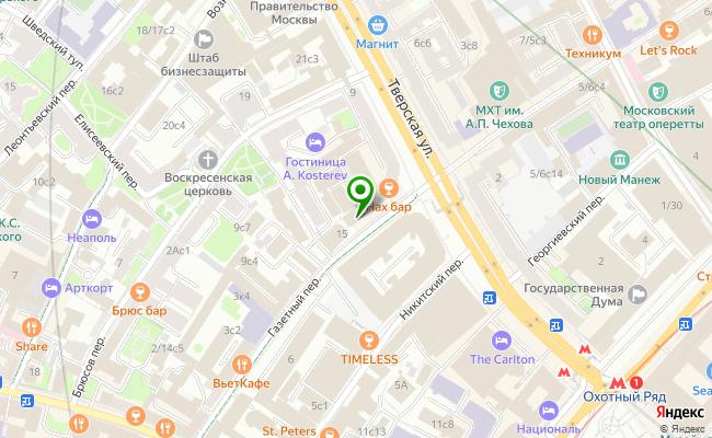 Сбербанк Москва переулок Газетный 17, стр.2 карта
