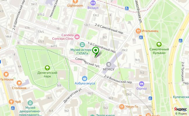 Сбербанк Москва ул. Делегатская 11 карта