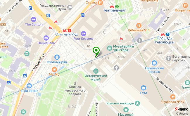 Сбербанк Москва ул. Федосьинская 4, корп.1 карта