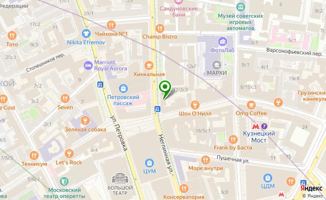 Сбербанк Москва ул. Неглинная 10 карта