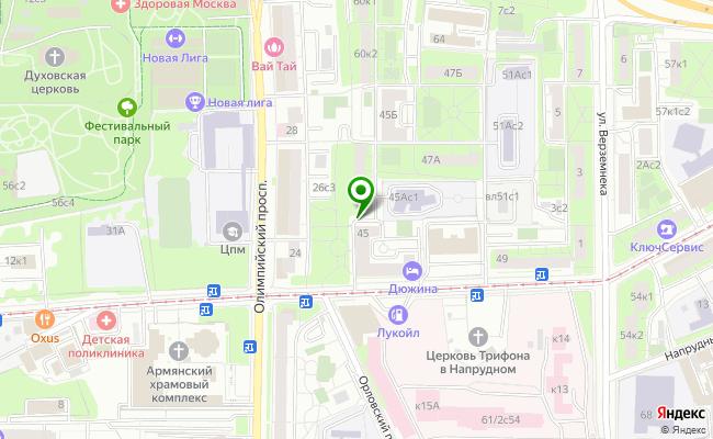 Сбербанк Москва ул. Трифоновская 45, стр.1 карта