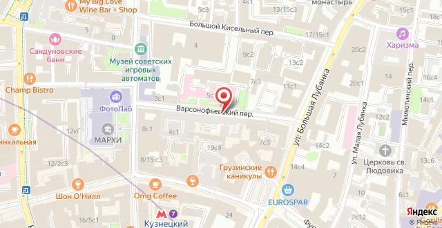 Гостевой дом Пафос на Лубянке на карте