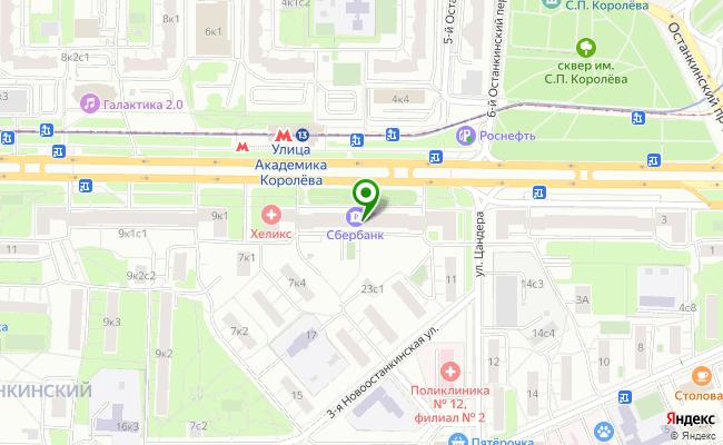 Сбербанк Москва ул. Королева Академика 5 карта