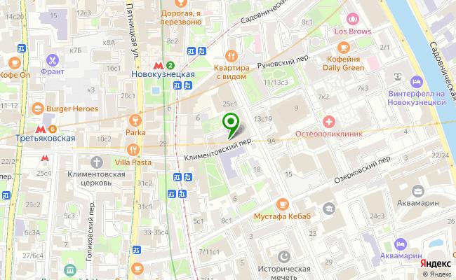 Сбербанк Москва переулок Климентовский 2 карта