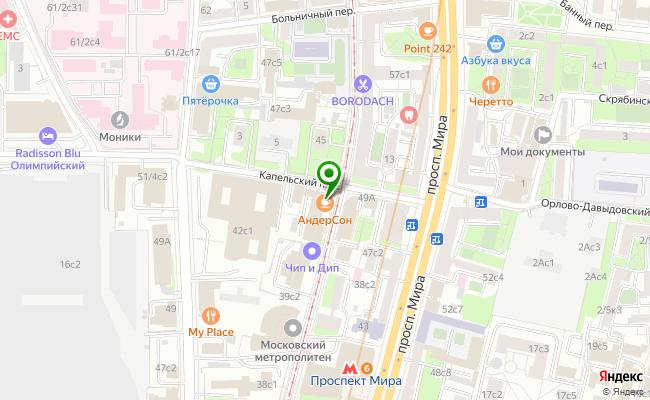 Сбербанк Москва ул. Гиляровского 39 карта