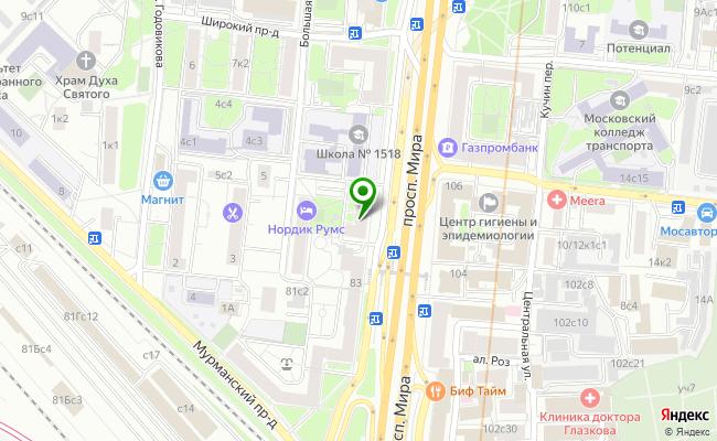 Сбербанк Москва проспект Мира 85 карта