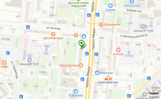 Сбербанк Москва проспект Мира 97 карта