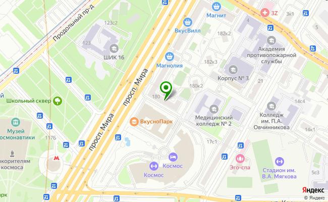 Сбербанк Москва проспект Мира 180 карта