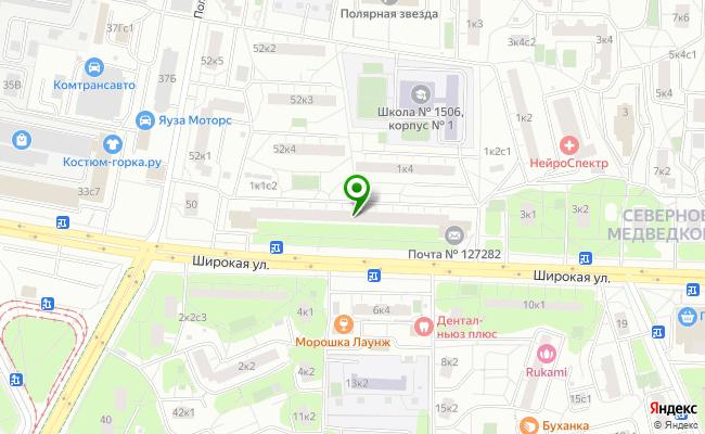 Сбербанк Москва ул. Широкая 1, корп.1 карта