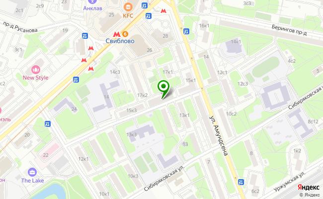 Сбербанк Москва ул. Амундсена 15, корп.2 карта