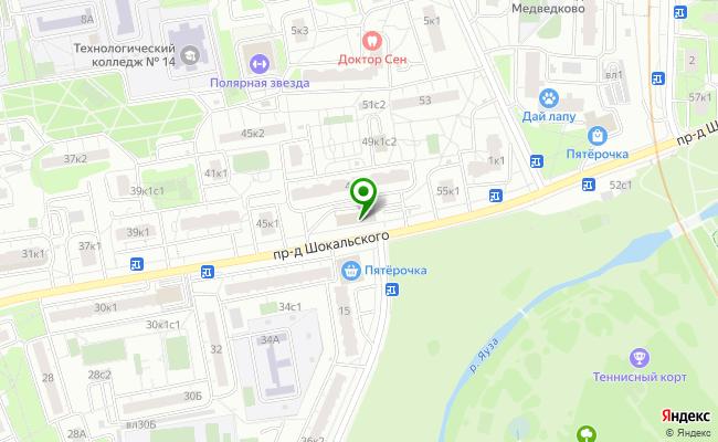 Сбербанк Москва проезд Шокальского 51А карта