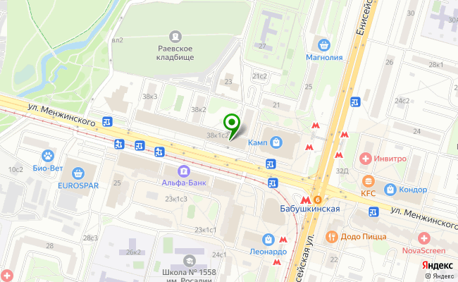Сбербанк Москва ул. Менжинского 38, корп.1, стр.2 карта