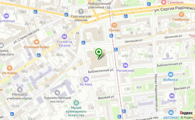 Сбербанк Москва ул. Б. Андроньевская 8 карта